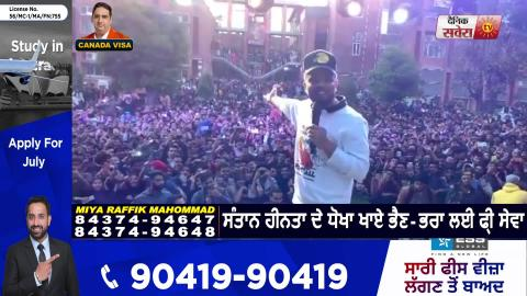 Akhil ਨੂੰ Tony Kakkar ਕਰਦਾ ਹੈ Support | Dainik Savera