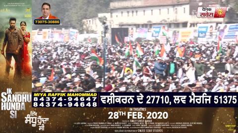 Delhi  में फूलों से सजी स्टेज पर Arvind Kejriwal ने ली शपथ, बड़ी गिनती में पहुंचे समर्थक