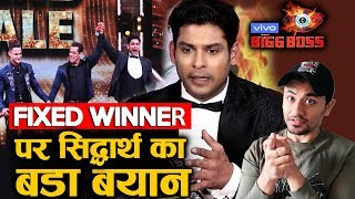 WINNER Sidharth Shukla FINALLY Talks On FIXED WINNER Tag | Bigg Boss 13 Latest Video