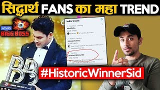 Bigg Boss 13 WINNER Sidharth Shukla Fans TREND #HistoricWinnerSid | BB 13 Latest Update