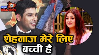 Sidharth Shukla Reaction On Shehnaz Gill After Bigg Boss 13 | BB 13 Interview