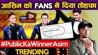 Asim Riaz Fans Trend #PublicKaWinner | Asim Squad | Bigg Boss 13 Latest Update