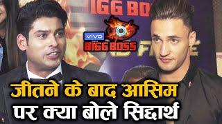 Sidharth Shukla Reaction On Asim Riaz After Winning Bigg Boss 13