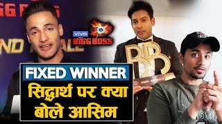 Asim Riaz FINALLY REACTS To Sidharth Being Tagged As FIXED WINNER | Bigg Boss 13 Video