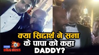 Did Sidharth Shukla Just Refer To Shehnaz Gill's Father As Daddy? | Bigg Boss 13 | Watch Video