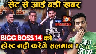 Sidharth Vs Asim | Salman Khan to step down as host of Bigg Boss 14? | Here's Why