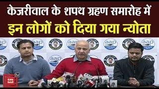 Delhi Aap MLA Manish Sisodia PC on Oath    Delhi