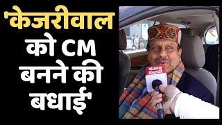 Arvind Kejriwal के शपथग्रहण पर पूर्व नेता विपक्ष Vijendra Gupta ने क्या कहा