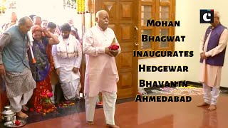 Mohan Bhagwat inaugurates Hedgewar Bhavan in Ahmedabad