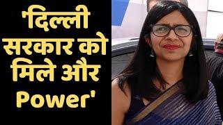 क्यों दिल्ली सरकार के लिए और Power की मांग कर रही है स्वाति मालीवाल
