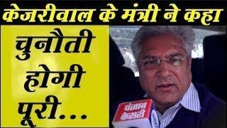 गारंटी कार्ड को पूरा करने के लिए क्या है Arvind Kejriwal के मंत्री का प्लान  देखें वीडियो