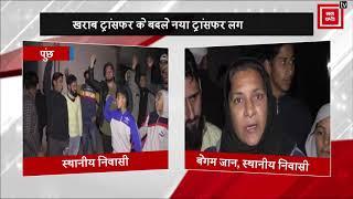15 दिनों 15 दिनों से मोहल्ले में बत्ती गुल होने पर फूटा लोगों का गुस्सा, आंदोलन की दी चेतावनी
