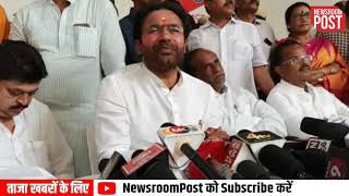 MIM party is responsible for not developing old city: Kishan Reddy