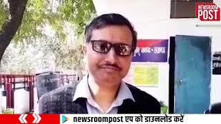 Lucknow : कार सवार बदमाशों ने किशोरी से किया दुष्कर्म, पिता ने 4 लोगों पर लगाए आरोप