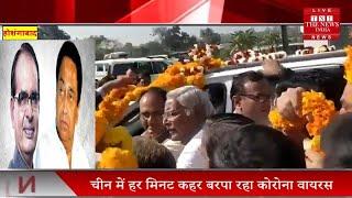 कमलनाथ सरकार को घेरने छिंदवाड़ा पहुंचे पूर्व सीएम शिवराज सिंह चौहान