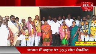PACS ELECTION फिर से टीआरएस TRS ने बाजी मारी // THE NEWS INDIA