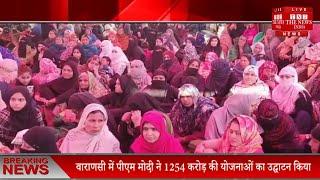 Shahin bagh मैं धरना दे रही महिला से Amit Shah ने मिलने से किया इनकार THE NEWS INDIA