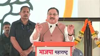 Shri JP Nadda addresses Maharashtra State BJP Council Meeting  in Mumbai