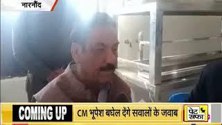 Narnaund : बिजली मंत्री  रणजीत चौटाला ने JANTA TV से की खास बातचीत