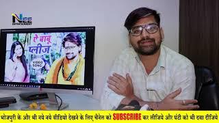 Rakesh Mistra ने खोला मुंबई में नया ऑफिस- Ye Babu Please