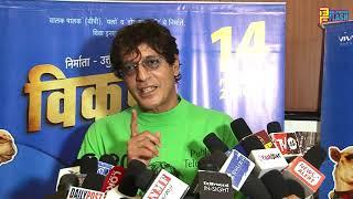 Chunky Pandey, Hindustani Bhau & Many More Graced Special Screen Of Vikun Taak Marathi Film