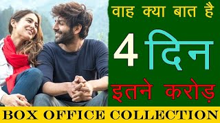 Love Aaj Kal 2 Fourth Day / 4 Day Box Office World Wide Collection | News Remind