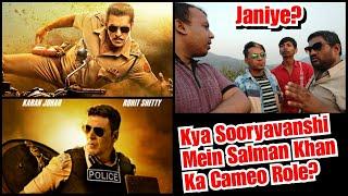 Kya Sooryavanshi Mein Hoga Salman Khan Ka Cameo Role? REACTION By Ashok Sir, Filmy Sikander & Nitin