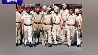 पंजाब पुलिस ने किए पुलिस अधिकारियों के तबादलें || ANV NEWS CHANDIGARH