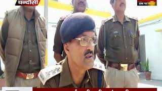 पुलिस ने पकड़ा हिस्ट्रीशीटर
