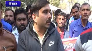 अपनी मांगों को लेकर सड़कों पर उतरे अनुबंधित कर्मचारी || ANV NEWS HISAR - HARYANA