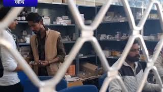 जींद का सरकारी अस्पताल एक बार फिर चर्चा में || ANV NEWS JIND - HARYANA