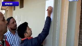प्रॉपर्टी टैक्स न भरने वालों के खिलाफ मुहिम तेज || ANV NEWS AMBALA - HARYANA