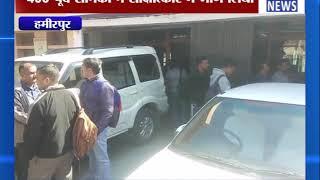 हमीरपुर : सैनिक कल्याण निदेशालय में साक्षात्कार आयोजित ! ANV NEWS HIMACHAL !