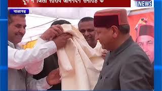 नालागढ़ : दून में जिला स्तरीय अभिनंदन समारोह का आयोजन ! ANV NEWS HIMACHAL !