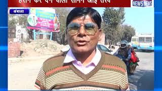 अंबाला : प्रसव पीड़ा के कारण तड़पती रही गर्भवती महिला ! ANV NEWS HARYANA !