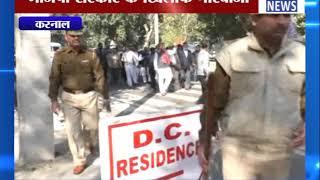 करनाल : सड़कों पर उमड़ा कांग्रेस नेताओं का हुजूम ! ANV NEWS HARYANA !