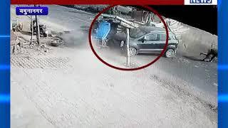 यमुनानगर : तेज रफ्तार का कहर ! ANV NEWS HARYANA !