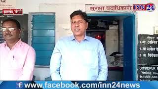 गोविंदपुर फेस टू के उत्कृष्ट  कार्य करने वाले कामगारों को पीओ द्वारा किया गया पुरस्कृत