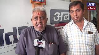 Rajkot | StnamCheritable Trust organized  Samuhlagnorsav | ABTAK MEDIA