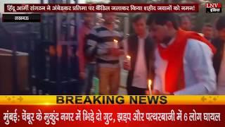 हिंदू आर्मी संगठन ने अंबेडकर प्रतिमा पर कैंडिल जलाकर किया शहीद जवानों को नमन!