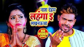 #Antra Singh - फागुन भर डाले द - Mantu Premi -  Superhit Holi Songs 2020