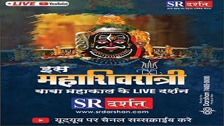 शिवरात्रि 2020 : Mahakaleshwar Jyotirlinga Special Puja | Ujjain Temple | live ||