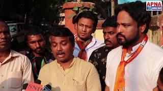 कांग्रेस मुख्यालय के सामने विरोध प्रदर्शन किया गया |  Tajinder Tiwana