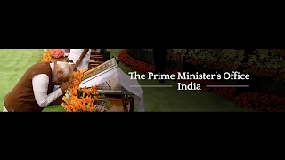 PM Modi dedicates Pt. Deen Dayal Upadhyaya Memorial Centre to the Nation in Varanasi | PMO