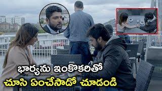భార్యను ఇంకొకరితో చూసి | 2020 Telugu Movies | Mayadevi (Aake)