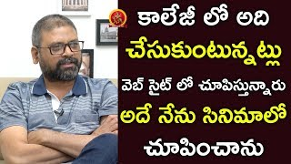 I Have Shown The Facts In Degree College Movie | Director Narasimha Nandi Latest Interview