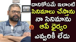 No One Can Stop Me Making Films Like This | Director Narasimha Nandi Latest Interview