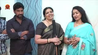 Aamani's Amma Deevena Movie Trailer Launch By Jeevitha Rajasekhar | Bhavani HD Movies