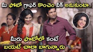 మీరు ఫొటోలో కంటే బయటే చాలా బాగున్నారు | Aishwaryabhimasthu | 2020 Telugu Movie Scenes