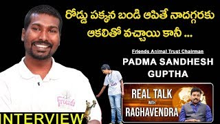 Padma Sandhesh Guptha Interview   Friends Animal Trust   Real Talk with Raghavedra   Top Telugu TV